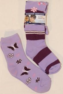 Bonnie Doon ~ Butterfly Leggings Bianco ~ ~ 92//98-128//134
